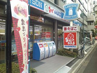 東京ローソン虎の門巴町店の外観